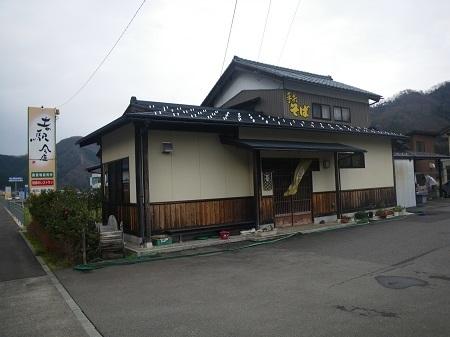 tuchinoeki 13-12 (1).JPG