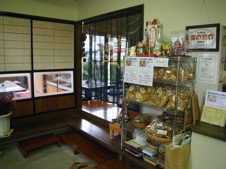 tuchinoeki 13-12 (3).JPG