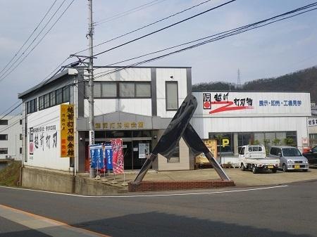 uchihamonokumiai 13-03 (1).JPG