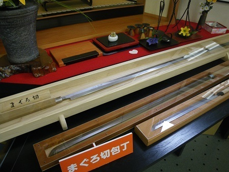 uchihamonokumiai 13-03 (5).JPG