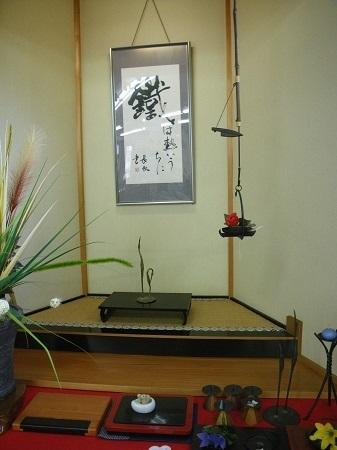 uchihamonokumiai 13-03 (6).JPG