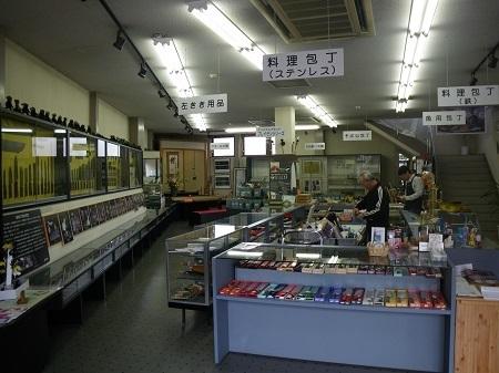 uchihamonokumiai 13-03 (9).JPG