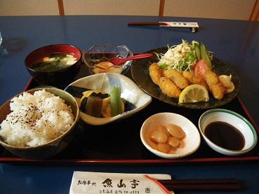 uoyamatei 11-0204.JPG