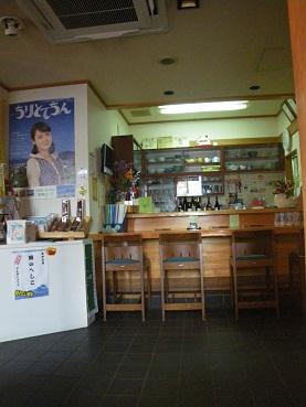 uoyamatei 11-0207.JPG