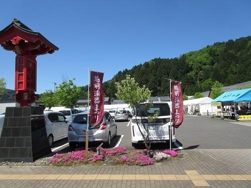 urushimatsuri  (1).JPG