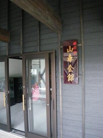 urusidashi 12-09 (14).JPG