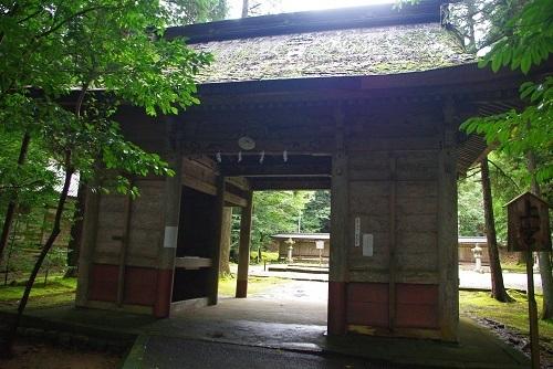 wakasahiko  (9).JPG