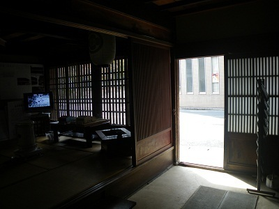 wakasaya 11-110 (4).JPG