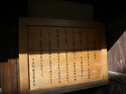 wakasayasouji 10-0506.JPG