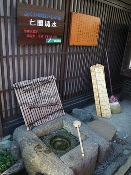 wakimizu 10-1105.JPG