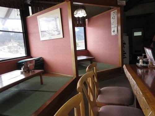 watari katuyama  (3).JPG