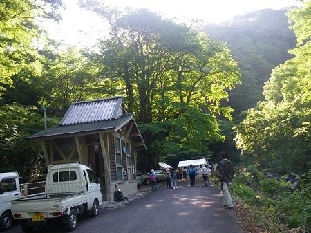 yamabiraki 14-06 (3).JPG