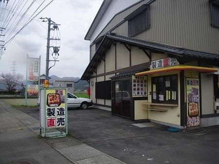yamagishi 13-04 (1).JPG