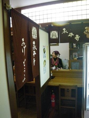 yamagishi 13-04 (3).JPG