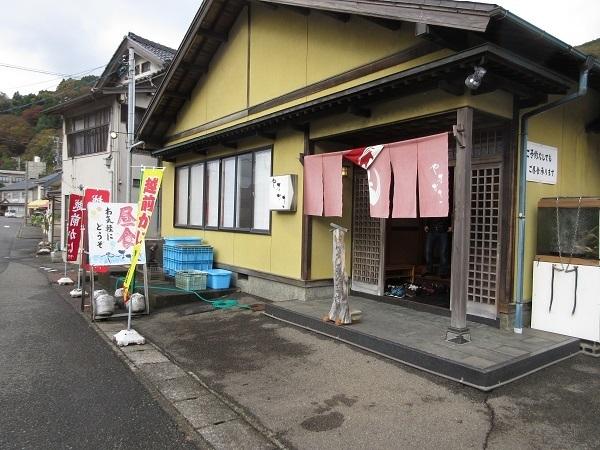 yamahisa (1).JPG