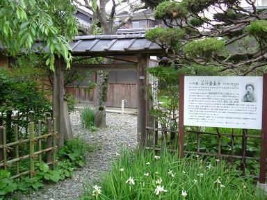 yamakawatomiko 07-001.JPG
