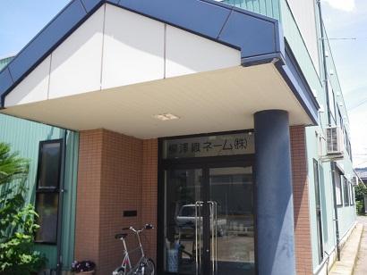 yanagisawa 10-0709.JPG