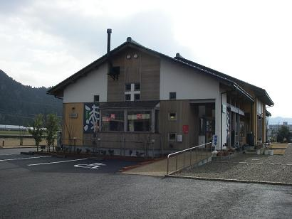 yojuro 09-000.JPG