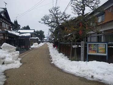 yosiehan 11-0209.JPG