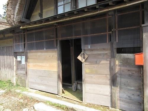 yukigakou hazusi  (2).JPG