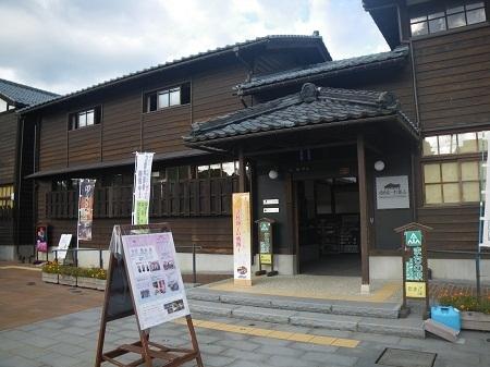 yumeo-re 12-09 (16).JPG
