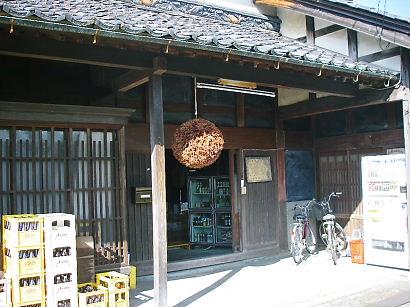 yutakashuzo 08-000.JPG