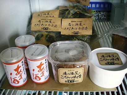 yutakashuzo 08-003.JPG