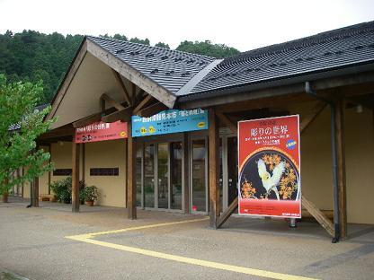 yuusai 07-000.JPG
