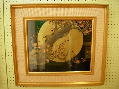 yuusai 07-004.JPG