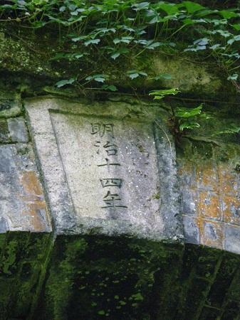 zuidou 12-06 (2).JPG